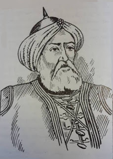 بحث ومعلومات عن صلاح الدين الأيوبي بالإنجليزي